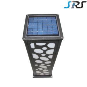 2016 SRS Sales Champion Solar Power Waterproof LED Garden Lawn Landscape Light pictures & photos