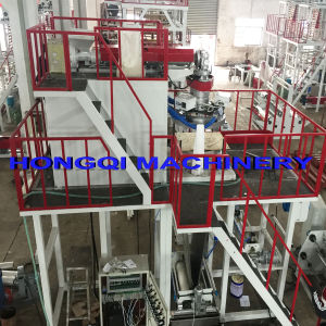 Water Cooling PP Film Blowing Machine with Rotary Die pictures & photos