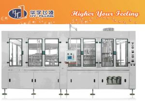 China Supplier for Carbonated Filling Machine pictures & photos