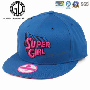 2016 Quality Great Design Laser Cut Felt Logo Snapback Cap pictures & photos
