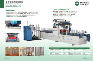 Wallboard Decorative Pur Woodworking Wrapping TUV Certificated Machine Low Price pictures & photos