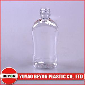 85ml Ball Shape Plastic Bottle (ZY01-D010) pictures & photos