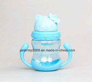 280ml Promotional Top Quality Drinking Water Bottle Supplier, Kids Water Bottle (hn-3105) pictures & photos