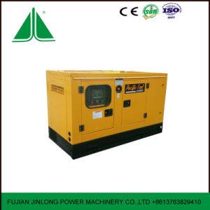 400kVA Cummins Diesel Power Generator pictures & photos