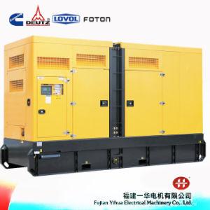 300kw Silent Diesel Generator Set with Cummins Engine pictures & photos