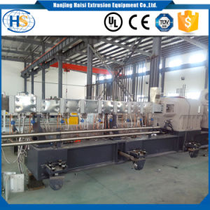 Electric Wire WPC Plastic Extrusion Granulator pictures & photos