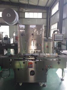 Inserting Machine for Silica Gel Dispenser