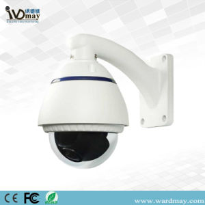 Security 4 Inch Mini Analog High Speed Dome PTZ Camera System pictures & photos