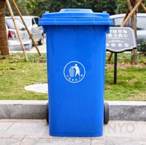 240 Liter Plastic Waste Bin pictures & photos