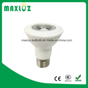 PAR20 PAR30 PAR38 COB LED PAR Lights 8W 12W 18W pictures & photos