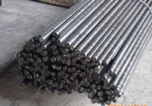 Hot Working Hot Rolled Carbon Steel Round Bar pictures & photos