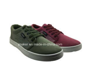 China Factory Men Casual Canvas Walking Footwear (J2611-M)