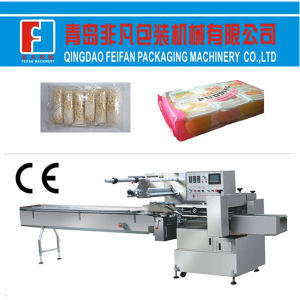 Biscuit Packaging Machine pictures & photos