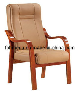 China Tan Leather Stable Conference Chair Wholesale (FOH-F35) - China