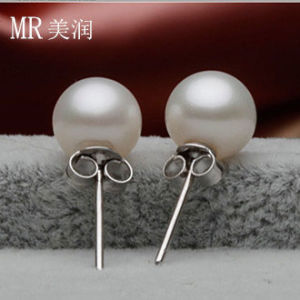 8-9mm Round Freshwater Pearl Earring Stud pictures & photos