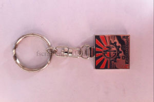 Metal Key Chains Keychains Keyrings Keyholders with Logo pictures & photos