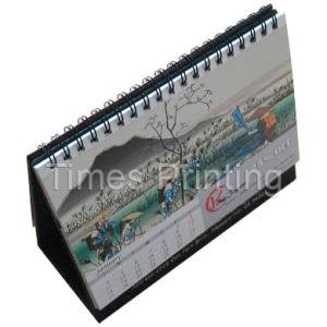 Calendar (TPIA04002)
