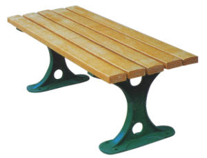 Guarden Bench (9-17105)
