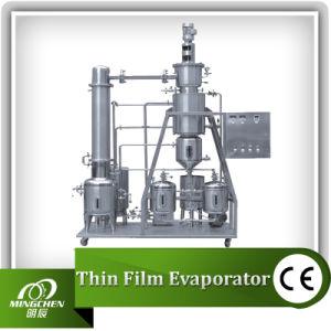 Small Juice Evaporator Machine for Laboratory
