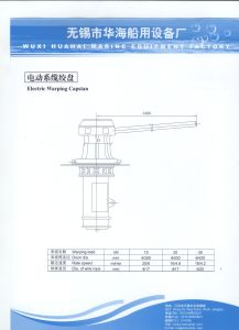Electric Warping Capstan pictures & photos