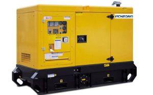 Diesel generator set (45KVA/36KW)