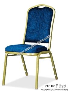 Hotel Dining Chair/Banquet Chairs CH1108