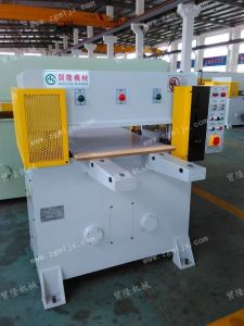 Maolong Customized Hydraulic Cutting Machine pictures & photos