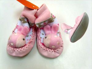 Baby Shoes (B005-1)