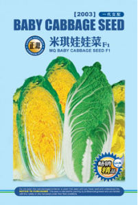 Mi Qi Cabbage Seed (2003)