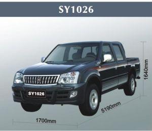 Truck (SY1026)