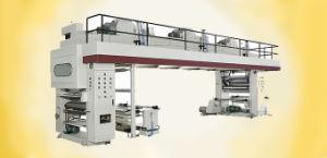 High Speed Dry Compound Machine (XYGF-A)