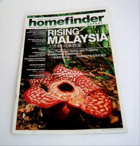 Magazine Printing (gl-030)