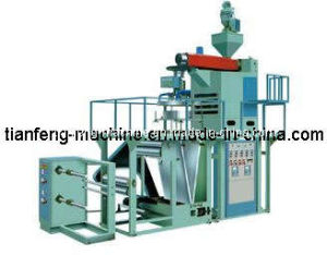 Rotary Head Polypropylene Film Blowing Machine pictures & photos