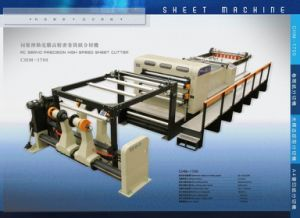 Paper Roll Cutting Machine (CHM1700) pictures & photos