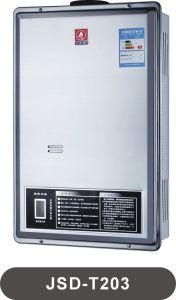 Hot Water Boiler
