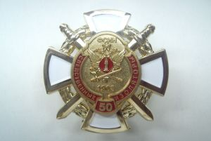Pin Badge & Lapel Pins & Two Metal Plating Safety Pin Badge pictures & photos
