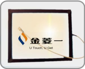 "15"" Kiosk Dust-Proof Saw Touch Screen (UTSU-150H-4BD)"