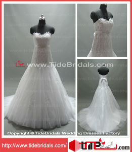 Sweetheart Mermaid Tulle Lace Bridal Gown Wedding Dress (AS1198)