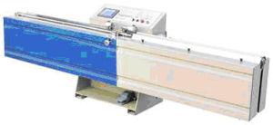 Butyl Extruder Machine (JT02H)