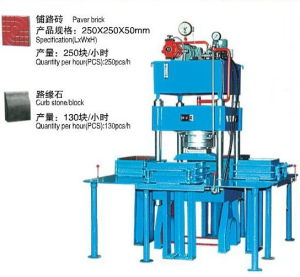 HZY1500 Concrete Hydraulic Paving Stone Forming Machine