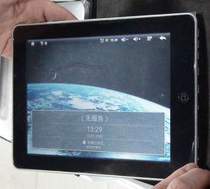 10.2 Inch Tablet PC Zt-180 1gmhz Android 2.1 Accept Paypal
