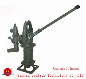 Jetmatic Pump