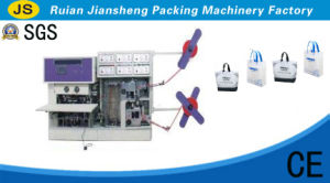 The Newest Design of Non Woven Fabric Soft Handle Sealing Machine (double handles)