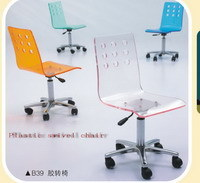 Plastic Chair (B39)