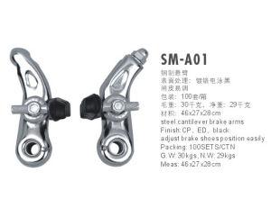 Cantilever Brake (SM-A01)