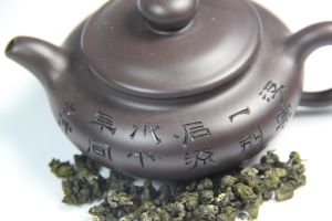 Organic Oolong Tea (Milk) (OT1167)