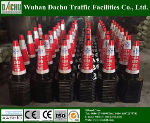 PVC Traffic Safety Cone pictures & photos