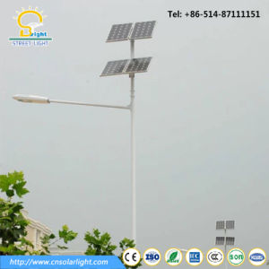 50W Solar LED Street Light with 8 Metres Height pictures & photos