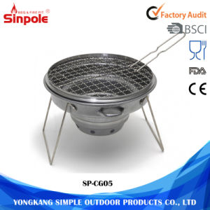 Small Size Portable Stainless BBQ Charcoal Barbecue Grill pictures & photos