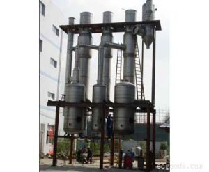 Multi-Effect Crystallization Evaporator for Effluent Treatment pictures & photos